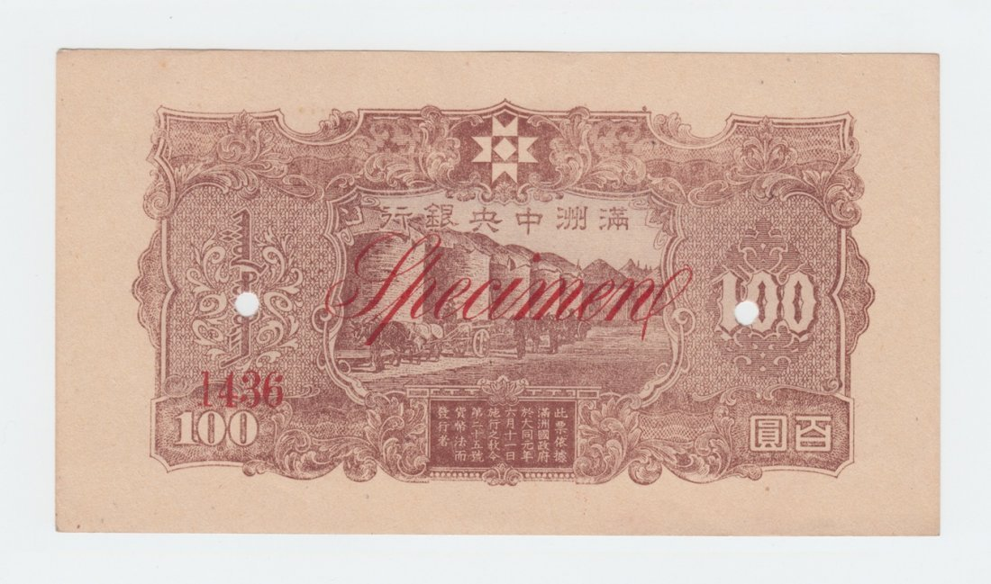 10: Banknote