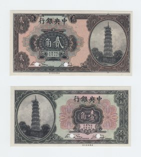 11: Banknote