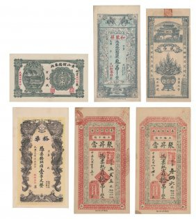 12: Banknote