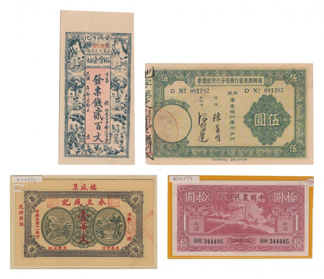 13: Banknote