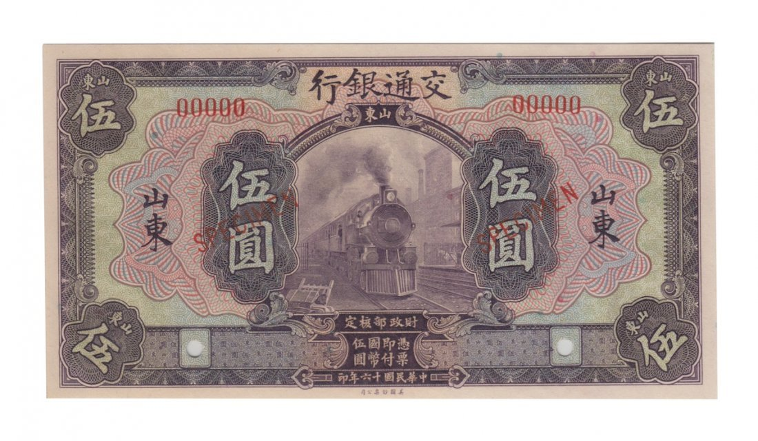 15: Banknote