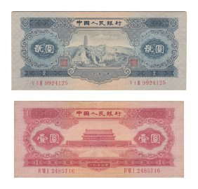 18: Banknote