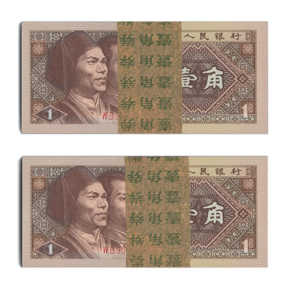 20: Banknote