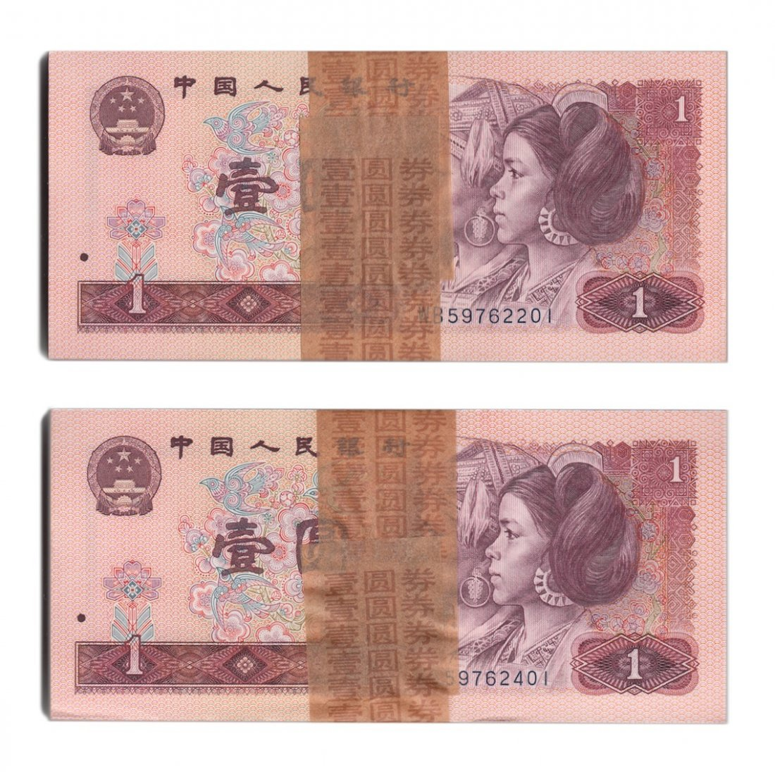 22: Banknote