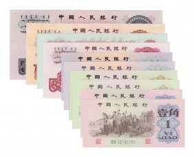 23: Banknote