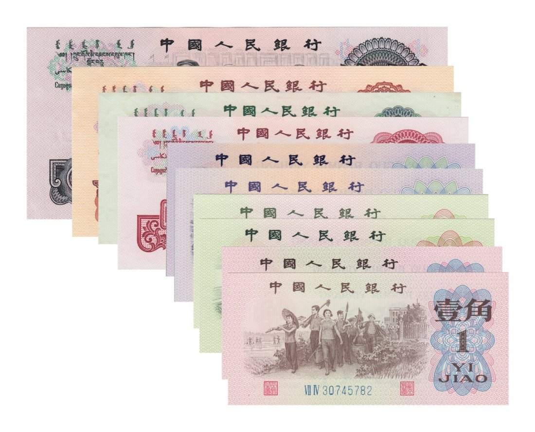 24: Banknote
