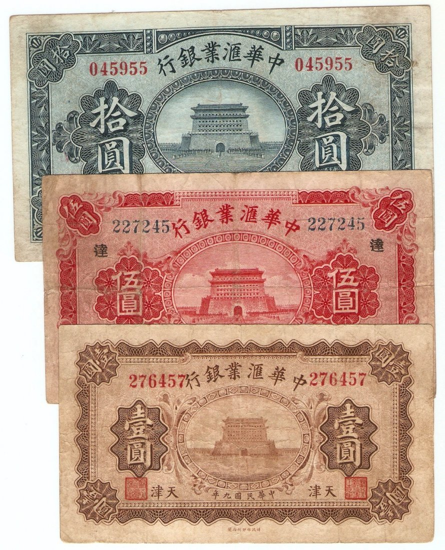 China 1920, 03pcs banknotes
