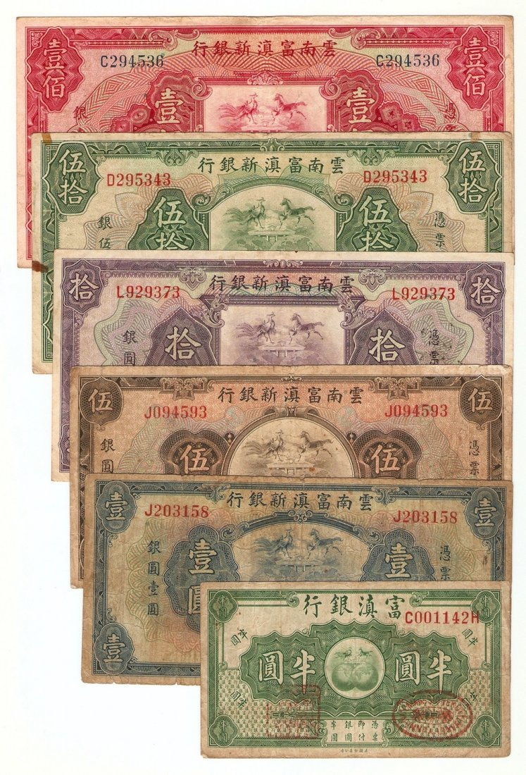 China 1929, 06pcs banknotes