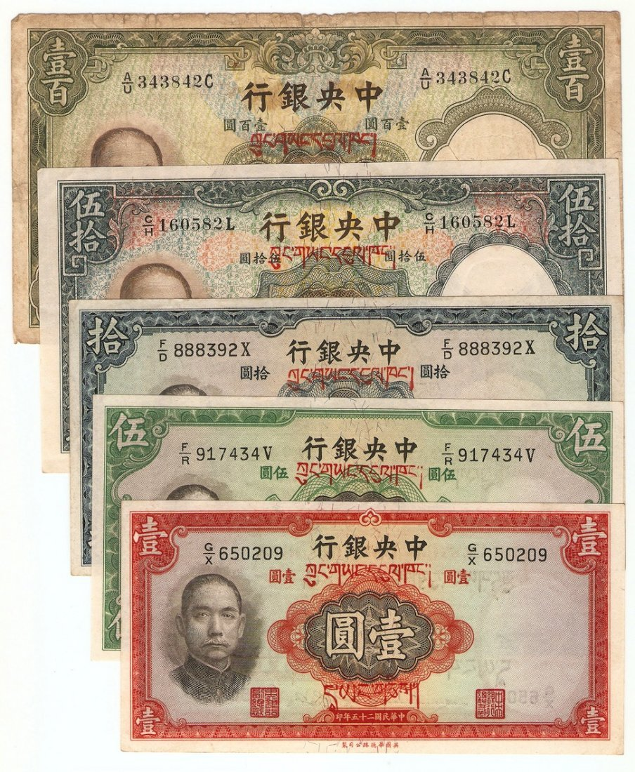 China 1936, 05pcs banknotes