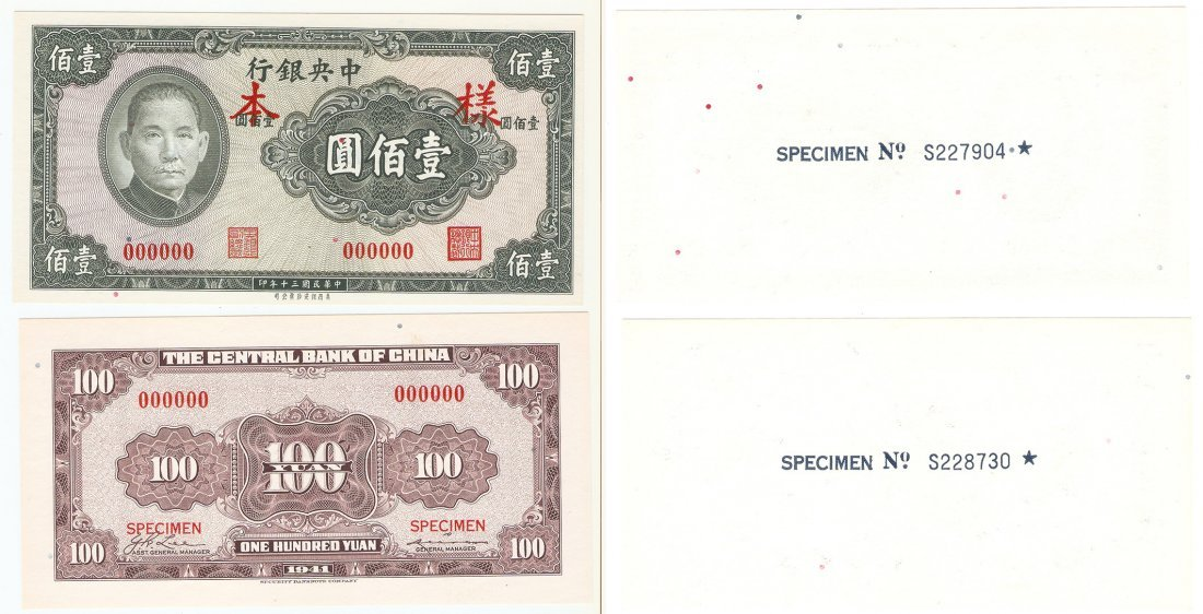 China 1941, 100yuan specimen note