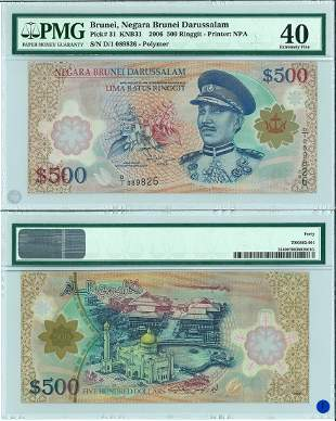 Brunei 2006 Rm500 banknote