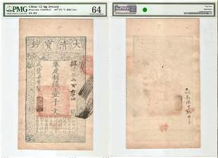 China 1857, 1000 cash note