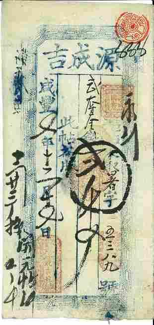 China 1857, 2000cash note