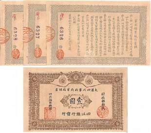 China 1912 1y military note