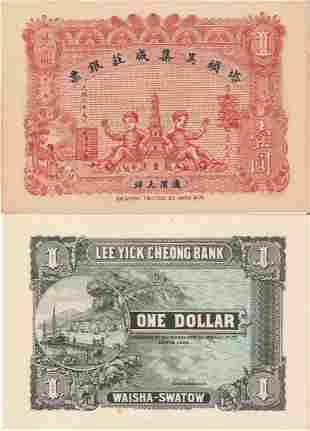 China 1913 1y banknote