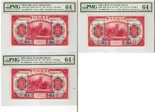 China 1914 10y banknote