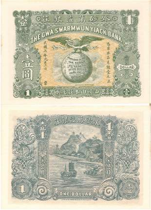 China 1914 1y banknote
