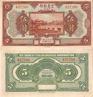 China 1921 5y banknote
