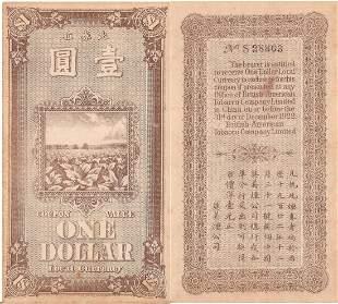 China 1922 $1 banknote