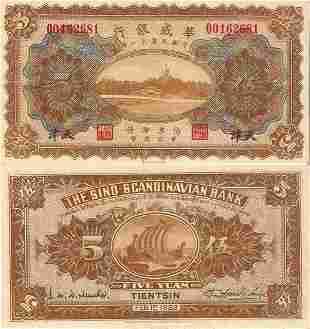 China 1922 5y banknote
