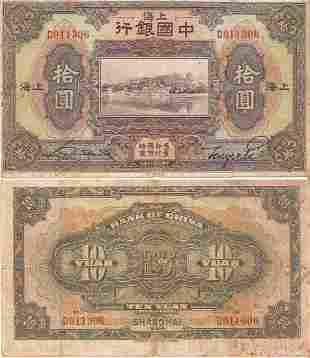 China 1924 10y banknote