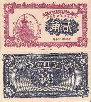China 1926 20c error note