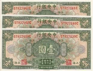 China 1928 1y banknotes