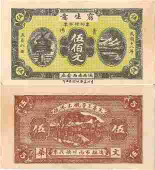 China 1929 500cash note