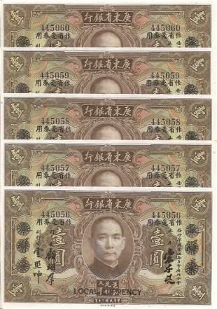 China 1931 1y banknotes