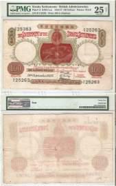 Straits S. 1925, $100 banknote