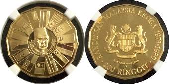 Malaysia 1967, RM200 gold coin