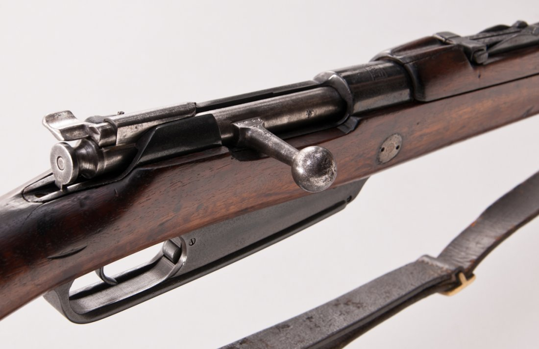 1132: Chinese Hanyang Mauser Bolt Action Rifle - 3
