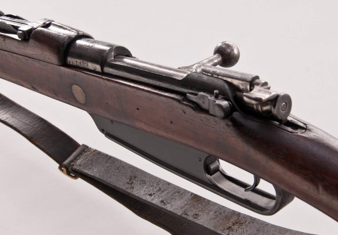 1132: Chinese Hanyang Mauser Bolt Action Rifle - 4