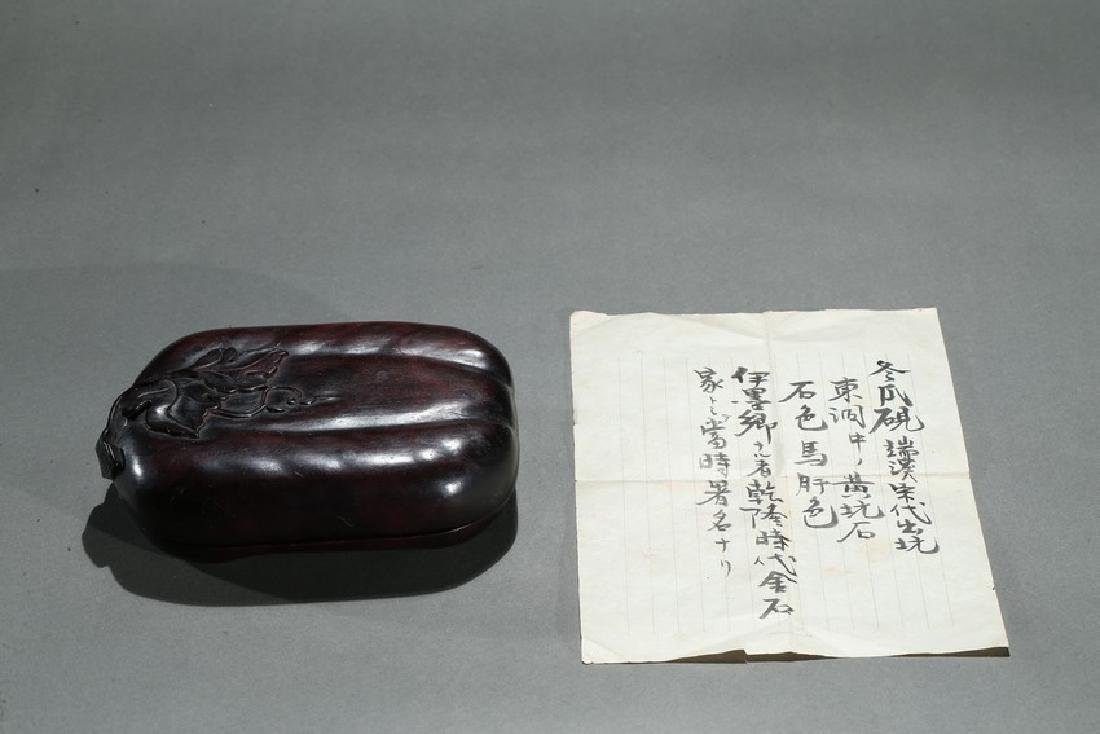 A DUAN INKSTONE WITH ROSEWOOD BOX