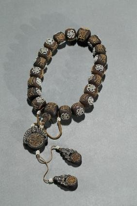 AN IMPERIAL AGARWOOD 'GOLD & PEARL BEAD' ROSARY