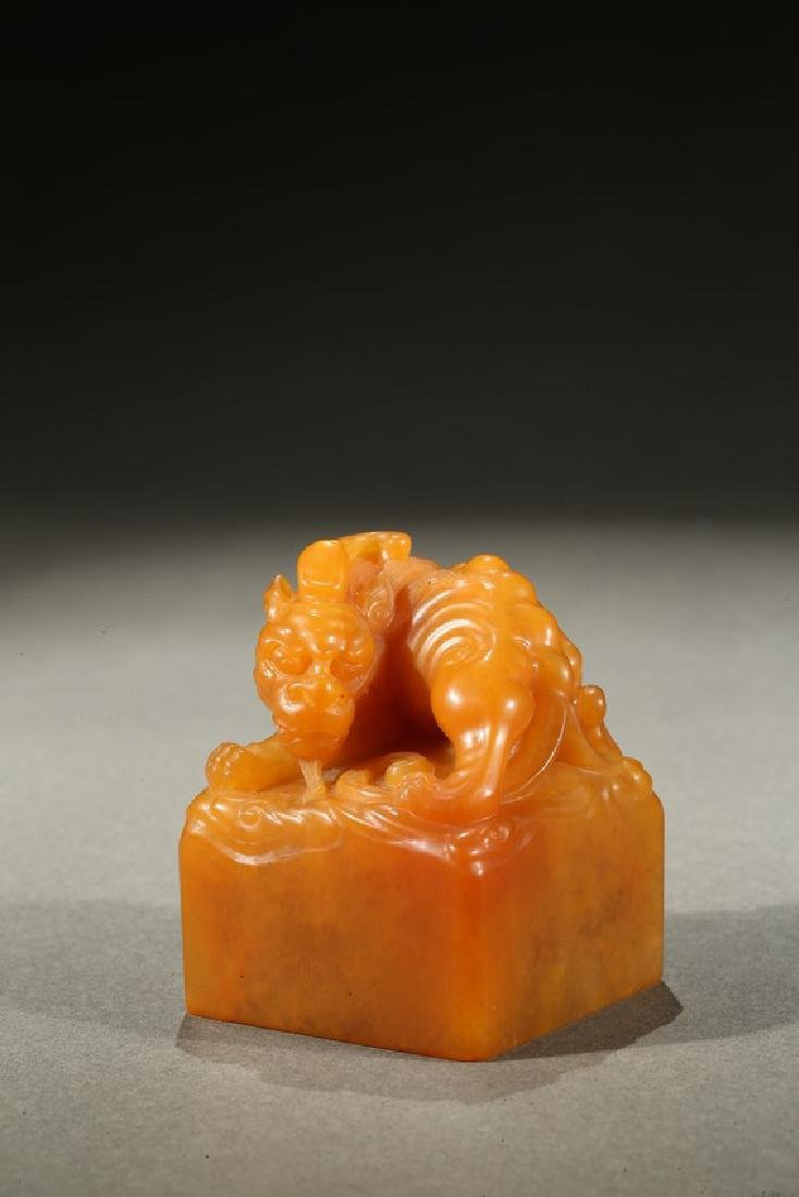 A SHOUSHAN SOAPSTONE CARVED SEAL