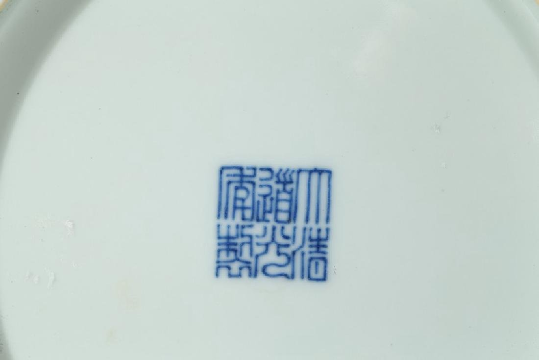 A PAIR OF BLUE AND WHITE SHOU DISHES - 5