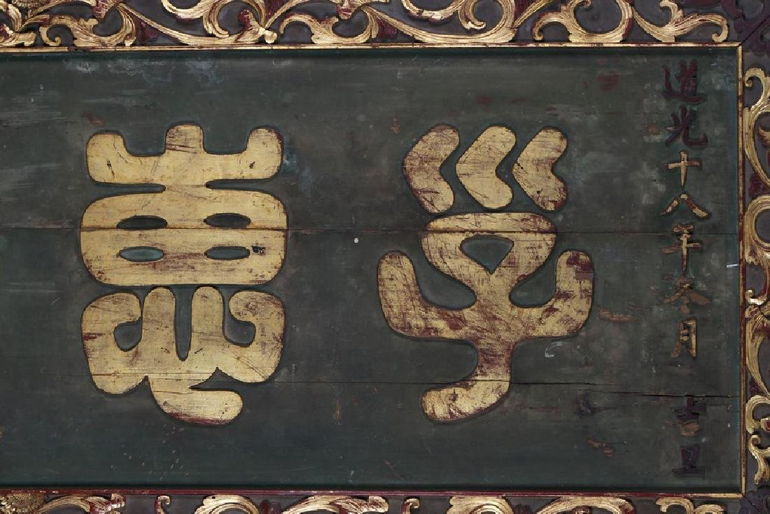 A GILT LACQUER WOOD 'SEAL-SCRIPT' CALLIGRAPHY PANEL - 2