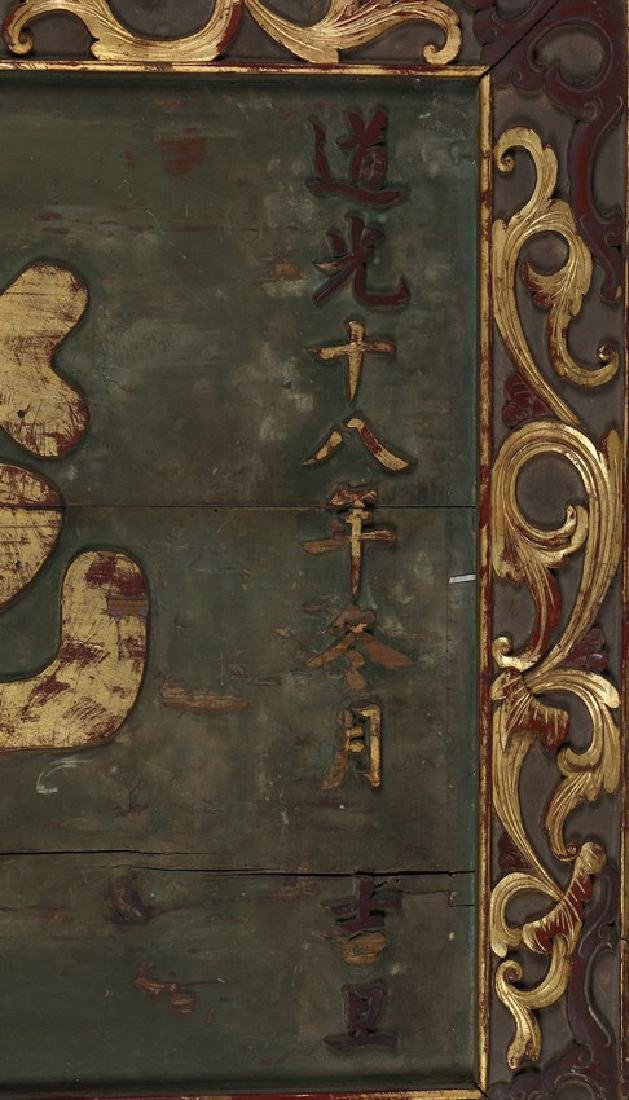 A GILT LACQUER WOOD 'SEAL-SCRIPT' CALLIGRAPHY PANEL - 3