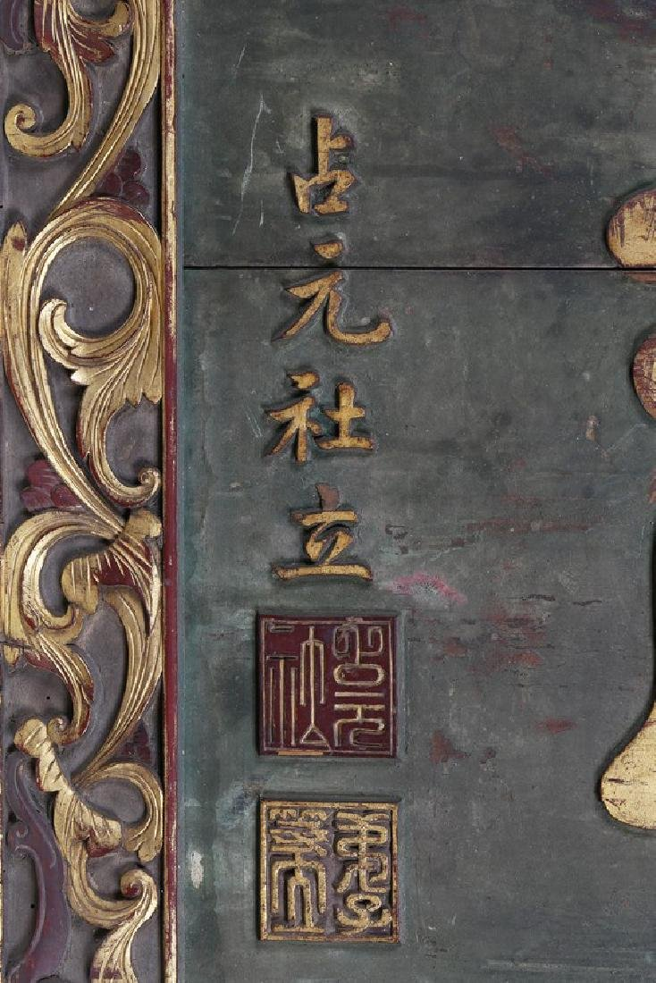 A GILT LACQUER WOOD 'SEAL-SCRIPT' CALLIGRAPHY PANEL - 4
