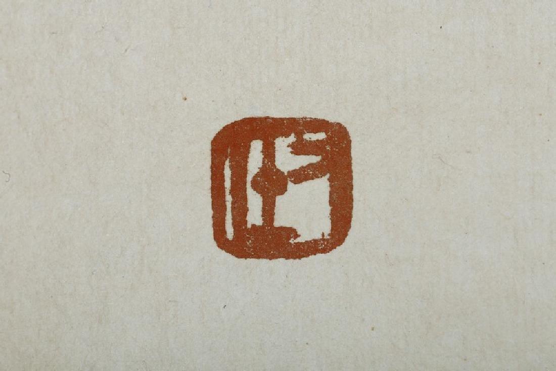 YU YOUREN: INK ON PAPER 'CURSIVE SCRIPT' CALLIGRAPHY - 3