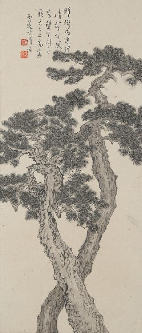 PU RU: COLOR AND INK ON PAPER 'PINE' PAINTING
