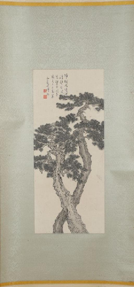 PU RU: COLOR AND INK ON PAPER 'PINE' PAINTING - 2