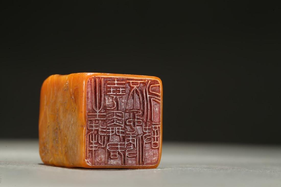 A TIANHUANG 'FIGURES AND LANDSCAPE' SEAL - 10