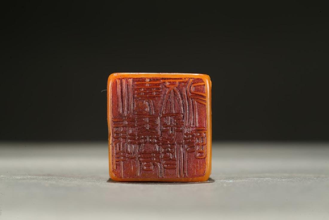A TIANHUANG 'FIGURES AND LANDSCAPE' SEAL - 9