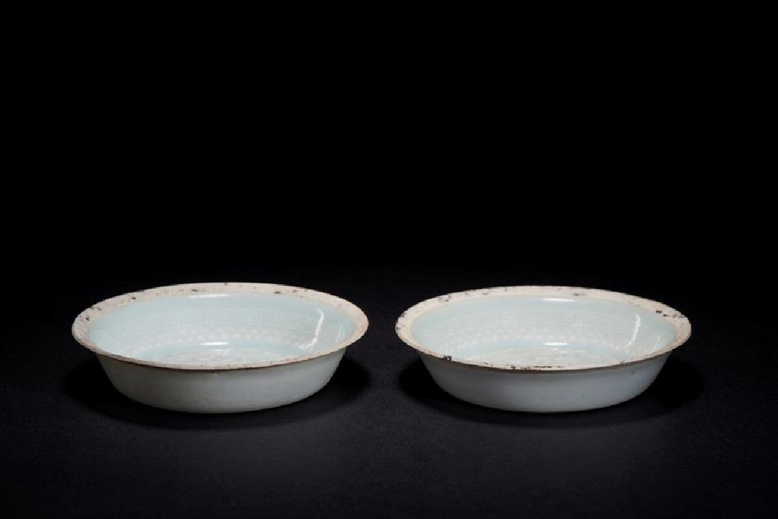 A PAIR OF CELADON GLAZED DISHES
