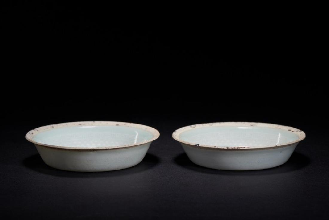 A PAIR OF CELADON GLAZED DISHES - 2