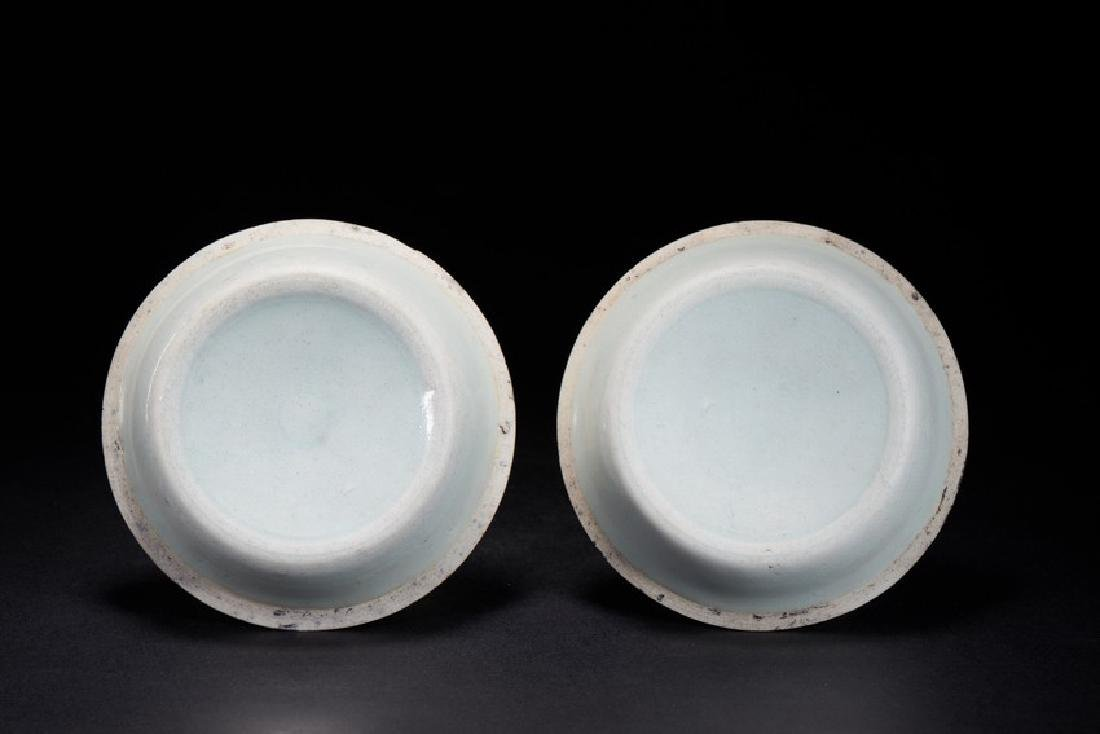 A PAIR OF CELADON GLAZED DISHES - 4