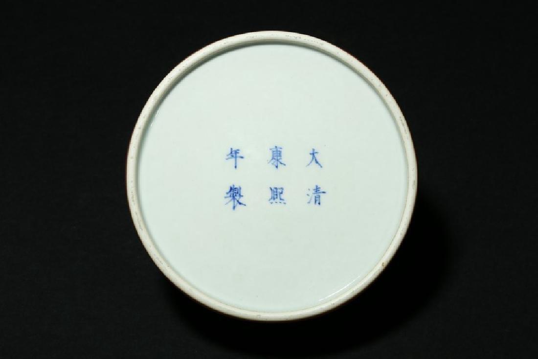 A PEACHBLOOM GLAZED BEEHIVE WATER POT - 4