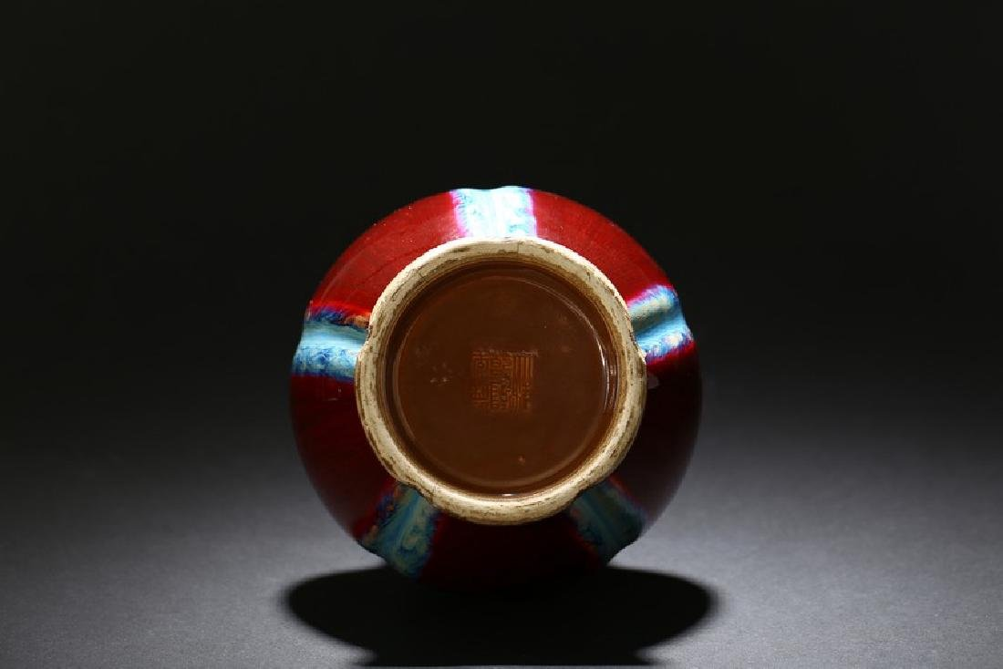 A FLAMBE-GLAZED 'POMEGRANATE' VASE - 4